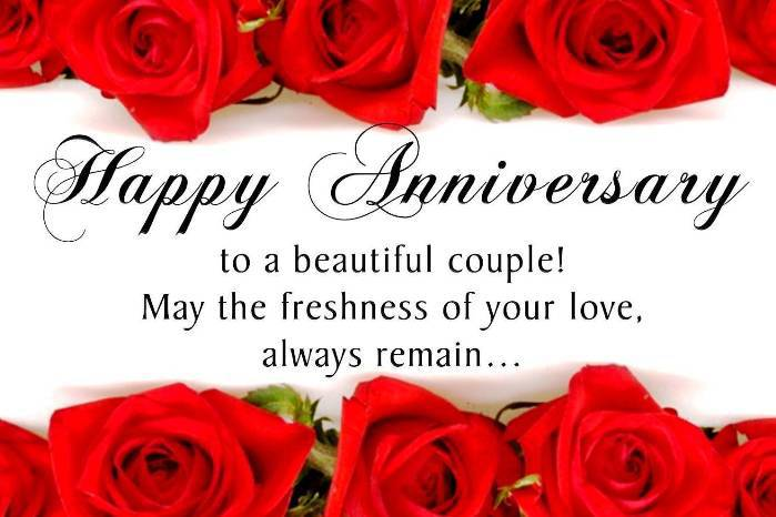 Marriage Anniversary Quotes For Couple: 25+ Silver Wedding Anniversary Quotes