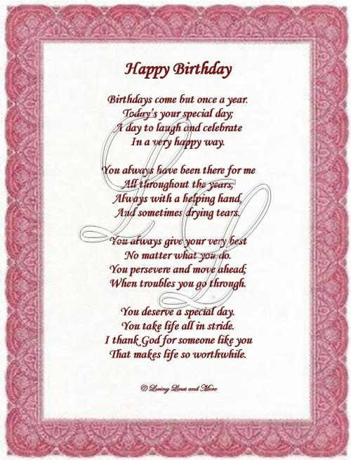 happy birthday lyrics