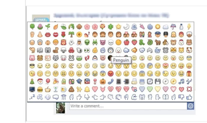 http://www.picshunger.com/wp-content/uploads/2014/05/facebook-secret-emoticons-03-700x417.png